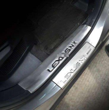 ~歐力車飾~凌志 LEXUS NX200t 內門踏板 NX300h 內門踏板 NX200t NX300h 內迎賓踏板