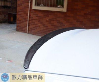 ~歐力車飾~奧迪 AUDI  新款A3 尾翼 A3 4門 尾翼 A3 seden 尾翼 鴨尾翼 碳纖維紋款