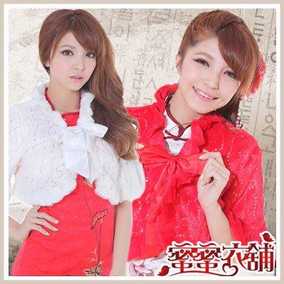 【L-108】毛茸茸小外套~專賣女僕裝.學生服.角色扮演~蜜蜜衣舖