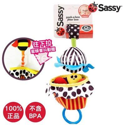 【綠寶貝】美國代購 正品 美國Sassy Peek-a-Boo Jitter Bee Toy震動蜜蜂娃娃玩具