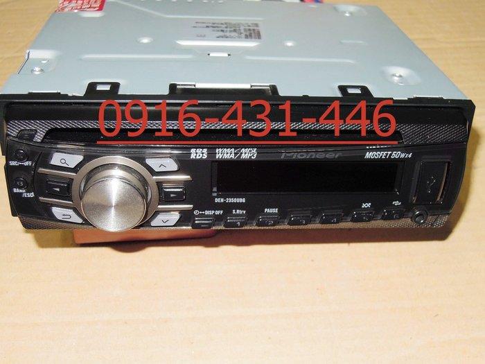 先鋒 Pioneer CD/MP3/WMA AUX USB主機 附線組 遙控器