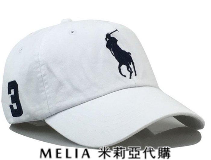 Melia 米莉亞代購 美國店面+網購 Ralph Lauren Polo 大馬 3號標 老帽 棒球帽 帽子 白色黑馬