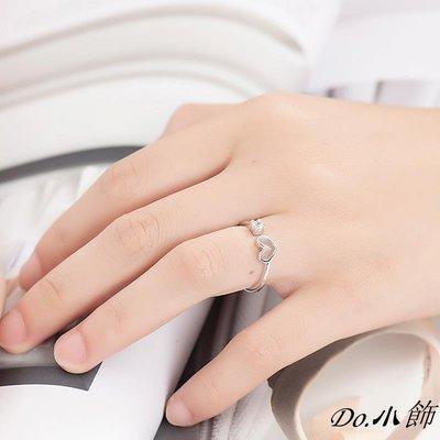 Do.小飾925純銀日韓簡約戒指女 鑲鉆鏤空愛心指環氣質百搭手工原創手飾