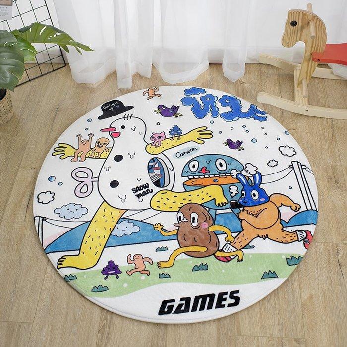 卡通可愛怪獸大學圓形地毯絨面地墊陽臺吊椅墊子兒童房腳墊