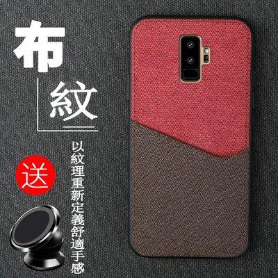 三星 Note9/Note8 磁吸插卡牛仔布手機保護套 三星 s8/s8plus 手機殼 三星 s9/s9+ 手機套