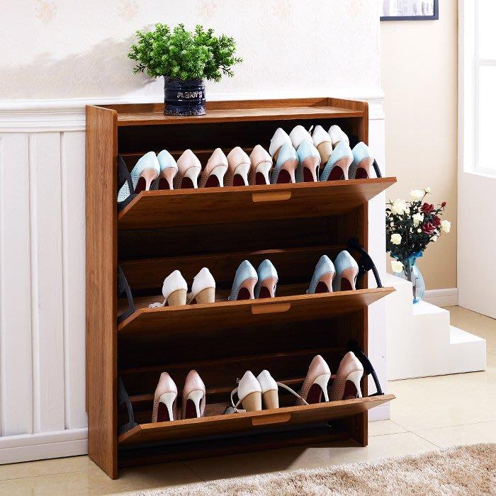 超薄鞋櫃 簡約小戶型門廳櫃 實木色大容量中式玄關客廳翻斗進門鞋 禮物