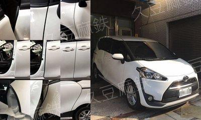 Toyota SIENTA 可適用 A柱隔音條 AX011/B柱隔音條 AX005/C柱隔音條 AX007 芮卡 靜化論
