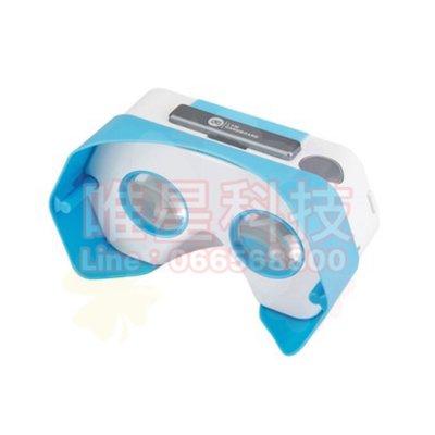 ☆唯星科技☆ 第三代 Google Cardboard® VR 3D 虛擬實境眼鏡 DSCVR