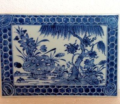 清中期 - 青花瓷版