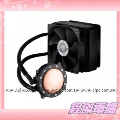 『高雄程傑電腦 』CoolerMaster Nepton 120XL水冷系統 /一體式微水道設計厚排雙風扇 【免運費】