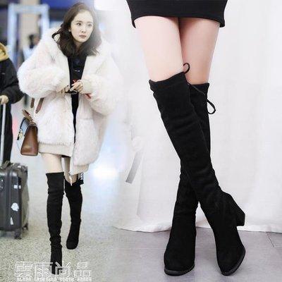 膝上靴 保暖加絨過膝長靴長筒靴彈力靴高筒靴高跟瘦腿女靴秋冬季新款