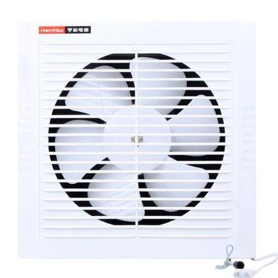 排氣扇10寸排風扇廚房百葉窗式衛生間換氣扇強力 JA2516
