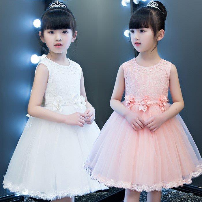 韓版《珍珠蕾絲款》紗裙 /畢業典禮/花童/宴會/禮服 正式場合必備款