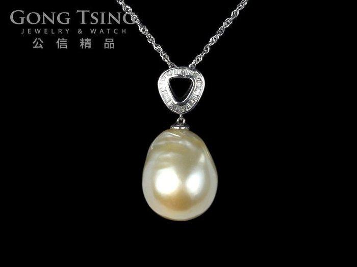 【公信精品】天然珍珠項鍊 18.5MM 白K金 時尚造型天然變形珠鑽墜項鍊 ~皮光佳~