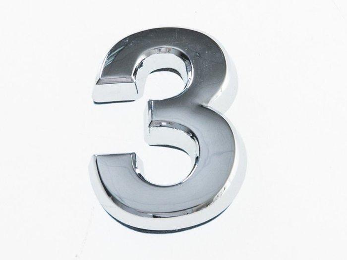 【幸福2次方】3D立體電鍍數字貼 - 銀白7cm - 0~9可選