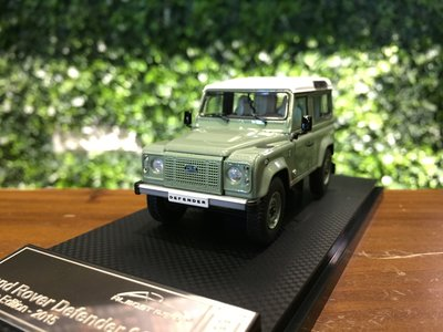 1/43 Almost Real Land Rover Defender 90 Heritage Edit【MGM】