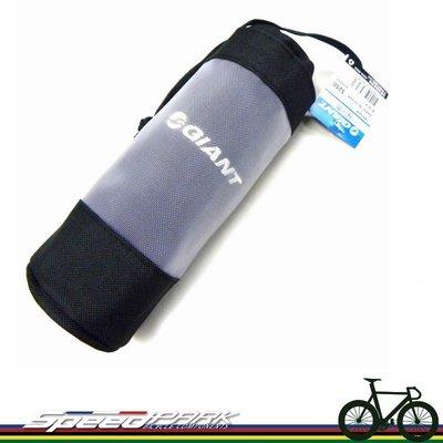 【速度公園】捷安特 GIANT 訓練台專用止汗帶 接汗帶 練習台防滴汗帶