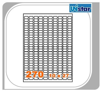 【量販10盒】裕德 電腦標籤 270格 US4343 三用標籤 列印標籤 量販型號可任選