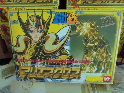 聖鬥士星矢-日版聖衣大系黃金聖衣牡羊座C10 未使用(UNUSED)(1987 MADE IN JAPAN)