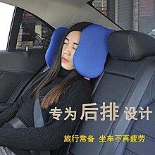 汽車頭枕護頸枕後排頸枕頭車座側靠車載靠枕座椅車用兒童睡覺神器   color shop