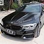 寶馬 BMW G30 520 530 M5 鋁合金 材質 引擎...