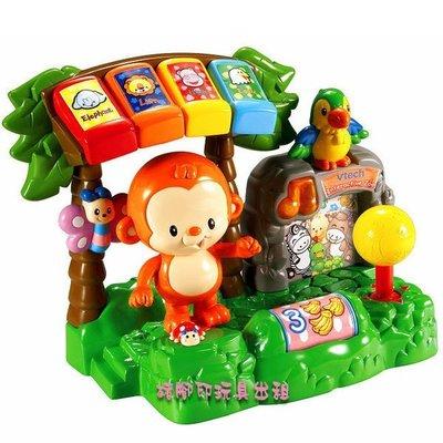 °✿豬腳印玩具出租✿°Vtech 歡樂動物園(3)~預約05/06