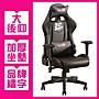 概念~ 電腦椅 全黑色嶄新力作電競椅 賽車椅(...