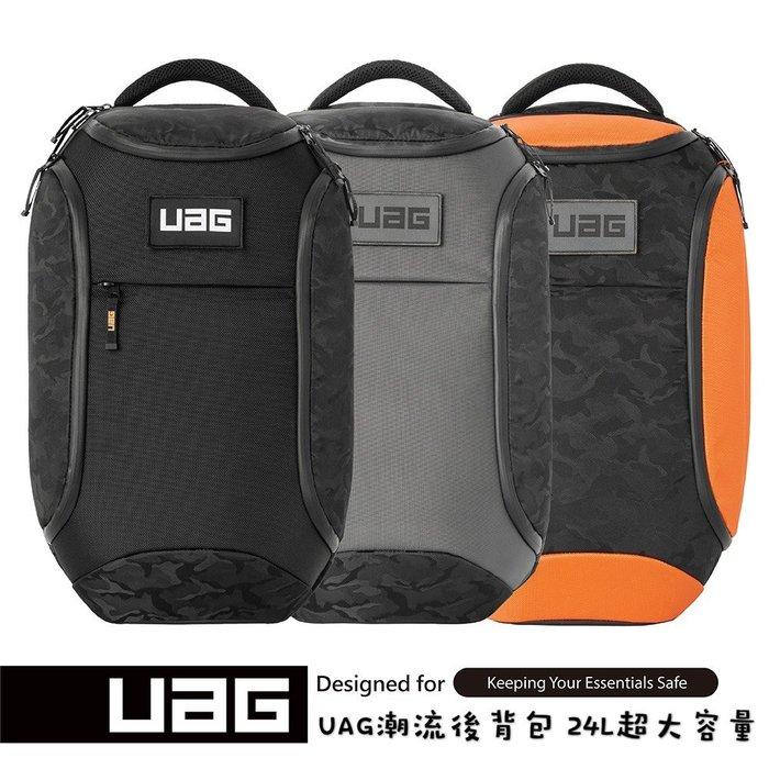 UAG潮流後背包 超大容量 24L 多功能包