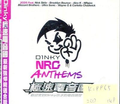 *真音樂* DINKY NRG ANTHEMS 2CD 二手 K29965