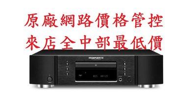 Marantz-CD6006  CD播放機