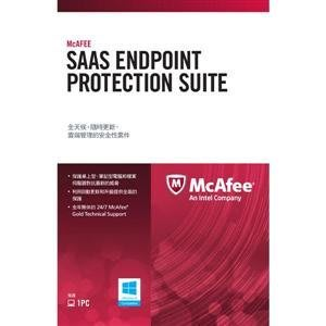 Intel McAfee Endpoint防毒軟體