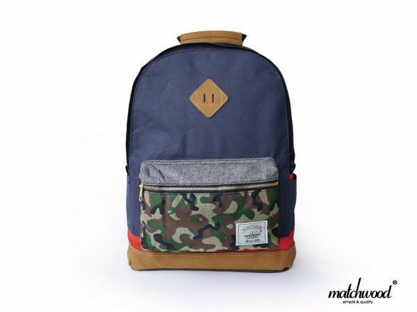 【Matchwood直營】Matchwood Outdoor 後背包 旅遊包 附3C筆電夾層 迷彩藍款 開學限時優惠