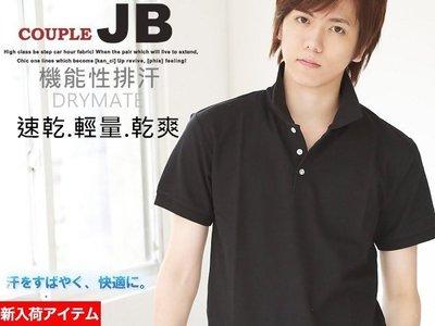 JB 專業衣廠【Q7568】(口袋版) 台製.速乾.輕量/高機能性素面排汗短袖POLO衫
