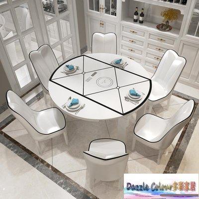 餐桌家用小戶型伸縮餐桌椅組合簡約現代實木折疊可變圓桌家用飯桌【多彩家居】