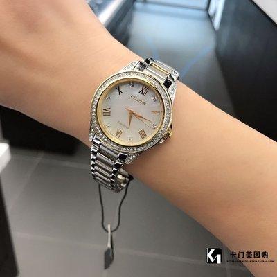 西西韓國專賣~10.20卡門美國購Citizen/西鐵城光動能女錶間金貝母盤EM0234-59D