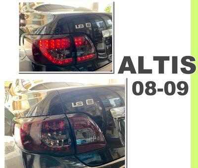 小亞車燈改裝☆全新 TOYOTA ALTIS 08 09 年 ALTIS 10代 紅黑 全LED 尾燈 後燈