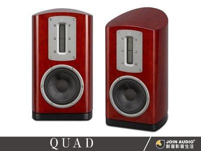 【醉音影音生活】英國 Quad Z-2/Z2 (多色) 鋼烤書架型喇叭.2單體2音路.頂級絲帶高音.公司貨