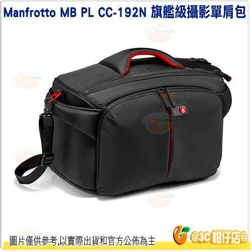 曼富圖 Manfrotto MB PL-CC-192N 旗艦級攝影單肩相機包 公司貨 192N 攝影機側背包