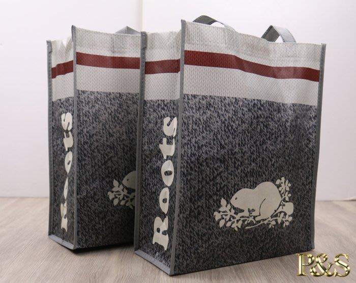[P S]三號五樓 全新正品 Roots 加拿大 環保購物袋 防水袋 深雜灰色 (中) 購物袋/環保袋/手提袋