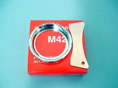 @佳鑫相機@(全新品)專業轉接環 M42-Contax for M42接環鏡頭 轉至 Contax(C/Y)相機 正成公司貨