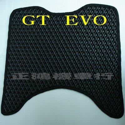 正鴻機車行 地毯 機車腳踏墊 GT EVO 125 全新迪爵 DUKE 豪邁 蜂巢墊 鬆餅墊 防水墊 地墊