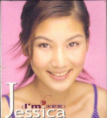 福茂 宋新妮 I'm Jessica 2001年專輯CD 內附全彩寫真 全新