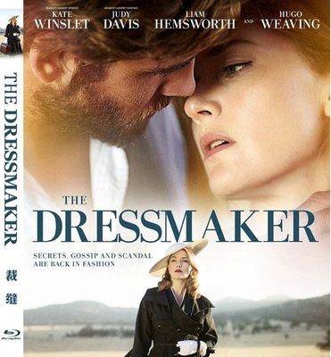【藍光電影】裁縫/惡女訂制服 The Dressmaker (2015) 84-071