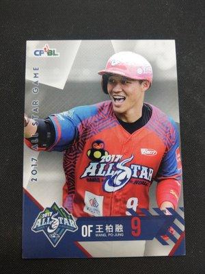 2018發行 2017 中華職棒 職棒28年 球員卡 lamigo 桃猿隊 bbm 火腿 王柏融 明星賽 261
