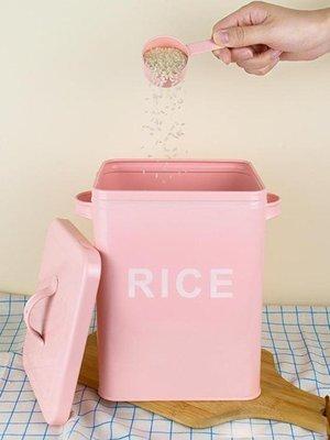長方洗衣粉桶鐵皮米桶10斤密封條防蟲防潮防霉狗糧貓糧空桶送小勺【秀秀生活】