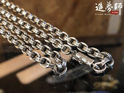 造夢師 手工訂製【Chrome Hearts】【復刻】克羅心 5mm Paper Chain 鎖鍊型 項鍊