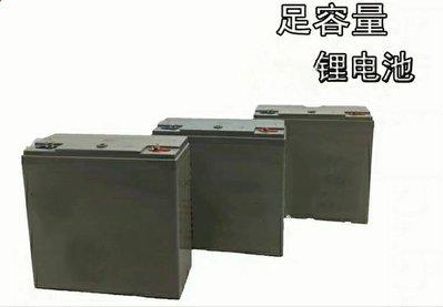 機車鋰電池 有保護板 YTX7A-BS GTX7A-BS 磷酸鋰鐵電池 125cc 7號電池