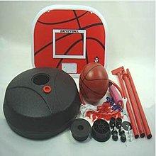 【2米塑膠筐小底座籃架配2球-1套/組】便攜式兒童籃球架可升降移動家用玩具籃筐-5670709