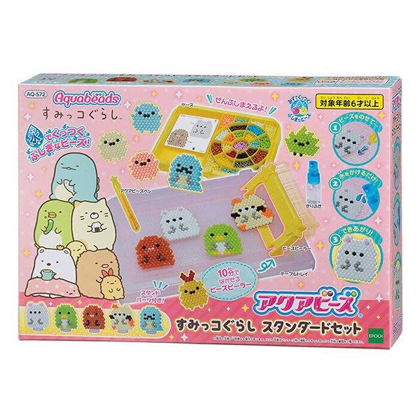 【角落生物拼豆 膠珠】角落生物 拼豆 膠珠 手作玩具公仔 日本正版 該該貝比日本精品 ☆