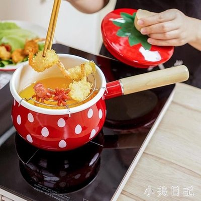 【新品上市】琺瑯搪瓷奶鍋雪平鍋草莓單柄輔食鍋煮面鍋電磁爐燃氣日式煮鍋 aj6074 〔可愛咔〕